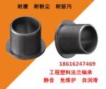 ���|EPB-3工程塑料�S承