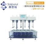 赛普瑞SPRDT1206溶出仪自动取样器  智能溶出仪