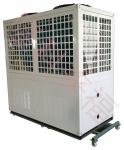 隆科来福空气源热泵烘干工程 -空气源热泵采暖工程