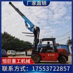 铲车飞臂吊机起重机 6吨叉车独臂吊伸缩臂 可拆卸悬臂吊厂家定