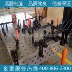 三维柔性焊接平台专业生产加工 量大优惠现货批发一台起批