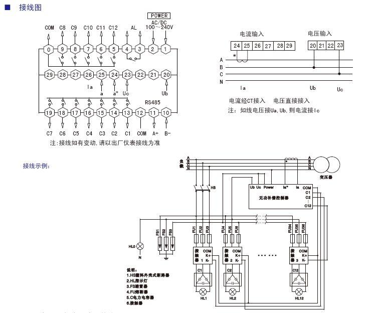 成都jw9智能无功补偿控制器直销成都智能温控仪 价格