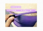 Profibus-DP電纜線PROFIBUS FC標準電纜紫