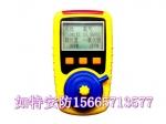 多功能氣體檢測儀 KP826  泵吸式氣體濃度報警儀