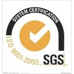 昆山SGS油漆油墨測試