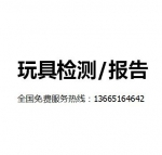 杭州漸開線圓柱齒輪K齒累積誤差測試