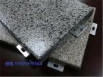 廣東鋁單板幕墻_鋁單板幕墻吊頂_鋁單板幕墻生產廠家