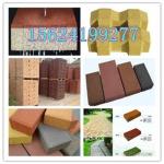 烧结陶土砖生产厂家