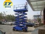 河南自行式升降平台.高空作业升降机