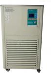 DHJF-8010低温恒温磁力搅拌反应浴厂家