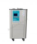DLSB-10/20低溫冷卻液循環機廠家