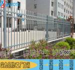河源景区塑钢护栏 公园PVC栅栏 海口院墙锌钢护栏加工
