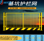 海口施工警示护栏 工地红白相间围栏 基坑栅栏图纸