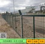 云浮鐵路滾籠式護欄 公路金屬網片 橋底浸塑柵欄圍欄