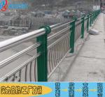 佛山河涌景观栏杆 桥梁不锈钢护栏 清远平台201扶手护栏