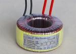 电源变压器哪家好?圣元电器,用心做澳门金沙国际娱乐场,用质量做承诺