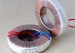 超薄变压器报价  圣元变压器定制