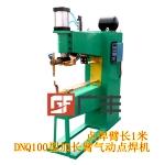 河北广丰供应DNK-100型气动碰焊机,数控调节,操作简单