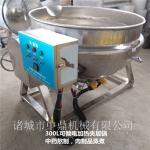 潍坊夹层锅安全操作规程夹层锅|蒸煮锅|电加热夹层锅