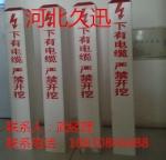 警示地埋玻璃鋼標志樁a百色警示地埋玻璃鋼標志樁廠家