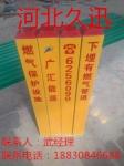 警示地埋玻璃钢标志桩a金昌警示地埋玻璃钢标志桩厂家