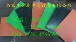 广东广州绝缘胶垫&5kv绝缘胶垫价格优惠