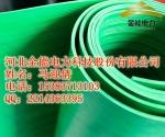 河南绿色平面绝缘胶垫厂家可定做黑色10mm橡胶板多少钱一米