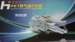 XQD-19气动打包机热熔免扣型