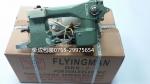 飞人牌 GK9-2 手提式 电动 封包机 缝包机  编织袋