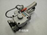 郑州气动打包机|厂家供应高品质免扣打包机