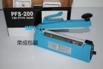 手压封口机F200型-实用型封口机