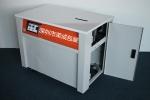 紙箱打包機 臺式款90H 半自動免扣包裝機批發
