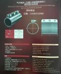 中央供料系統連接器/不銹鋼管夾 緊固管件