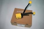 现货FROMMa333钢带打包机批发