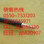 开关柜电缆 JEFR 1*2.5mm2 电机引接线 抽屉接插