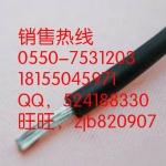 国标供应开关柜电缆 JEFR 1*4mm2 抽屉接插线