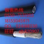 厂家直销开关柜电缆 JEFR 1*25mm2 电机引接线