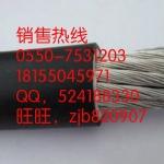 电机引接线 JEFR 1*240mm2 抽屉柜接插线 国标供