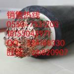 软结构镀锡丝开关柜电缆 JEFR 1*300mm2 电机引接