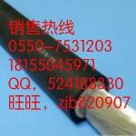 奥力申品牌国标电缆 开关柜电缆JEFR 1*120mm2 电