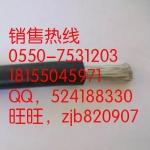 国标抽屉接插线 JEFR 1*16mm2 开关柜电缆 厂家直