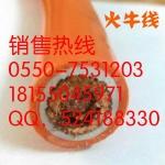 整流线 RVV 1*250mm2 橙色整流线 电焊机火牛线