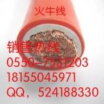 国标供应橙色火牛线 RVV 1*300mm2 焊机连接线 整
