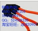 橙色整流线 RVV 1*4mm2 焊机连接线