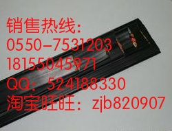 国标供应起重机用行车扁电缆YFFBG 3*1.5mm2 型号