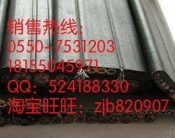 行车扁电缆 YFFBG 3*2.5+1*1.5 厂家直销 保