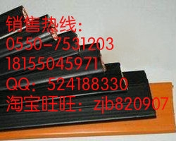 奥力申品牌扁电缆 YFFBG 4*1.5mm2 耐磨耐油 耐