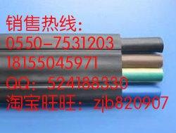 YFFBG 3*10+1*6 抗拉型行车扁电缆 起重机卷筒专