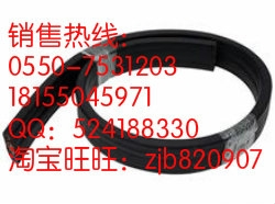 奥力申亚洲城老虎机扁平电缆 YFFBG 3*4mm2 抗拉行车扁电缆