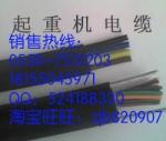 YFFBG 3*35mm2 起重机卷筒用行车扁电缆 钢丝抗拖